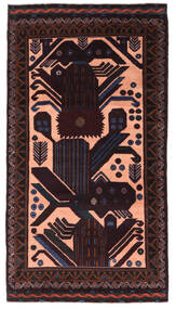 Belutsch Teppich  111X203 Echter Orientalischer Handgeknüpfter Dunkelbraun/Dunkelrot (Wolle, Afghanistan)