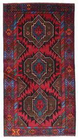 Belutsch Teppich  106X197 Echter Orientalischer Handgeknüpfter Dunkelrot (Wolle, Afghanistan)