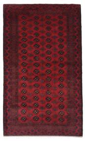 Belutsch Teppich  123X210 Echter Orientalischer Handgeknüpfter Dunkelrot/Dunkelbraun (Wolle, Afghanistan)