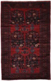 Belutsch Teppich  128X210 Echter Orientalischer Handgeknüpfter Schwartz (Wolle, Afghanistan)