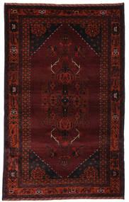 Belutsch Teppich  128X207 Echter Orientalischer Handgeknüpfter Schwartz (Wolle, Afghanistan)
