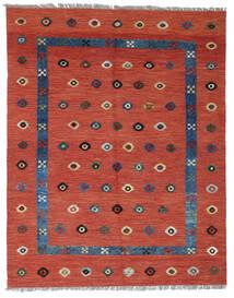 Kelim Nimbaft Teppich  156X198 Echter Moderner Handgewebter Dunkelrot/Rost/Rot (Wolle, Afghanistan)