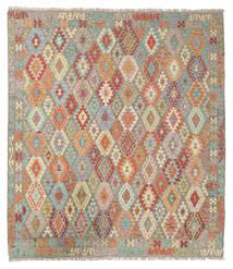 Kelim Afghan Old Style Teppich  261X296 Echter Orientalischer Handgewebter Hellgrau/Gelb Großer (Wolle, Afghanistan)