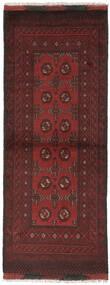 Afghan Teppich  74X194 Echter Orientalischer Handgeknüpfter Läufer Schwartz/Dunkelbraun (Wolle, Afghanistan)