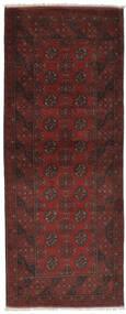 Afghan Teppich  76X195 Echter Orientalischer Handgeknüpfter Läufer Schwartz/Dunkelbraun (Wolle, Afghanistan)
