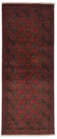 Afghan Teppich  78X195 Echter Orientalischer Handgeknüpfter Läufer Schwartz/Dunkelbraun (Wolle, Afghanistan)