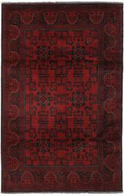 Afghan Khal Mohammadi Teppich  123X195 Echter Orientalischer Handgeknüpfter Schwartz (Wolle, Afghanistan)