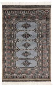 Pakistan Buchara 2Ply Teppich  73X120 Echter Orientalischer Handgeknüpfter Schwartz/Dunkelbraun (Wolle, Pakistan)