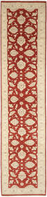 Ziegler Teppich 82X388 Echter Orientalischer Handgeknüpfter Läufer Dunkelrot/Dunkel Beige (Wolle, Afghanistan)