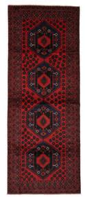Belutsch Teppich 145X385 Echter Orientalischer Handgeknüpfter Läufer (Wolle, Afghanistan)